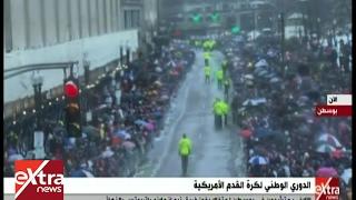 فيديو.. الآلاف يحتشدون احتفالاً بفوز نيو إنجلاند باتريوتس بالدوري الأمريكي