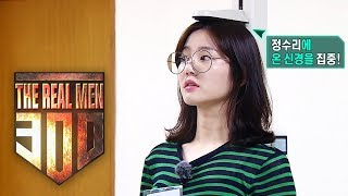 "Lee Yu Bi : 163 cm, 52kg.. ""The scale has a problem"" [The Real Men 300 Ep1]"