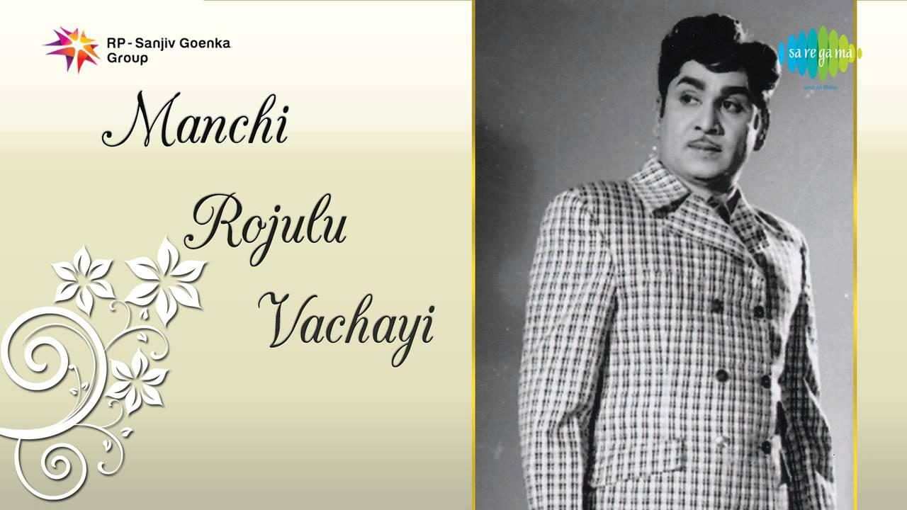 manchi rojulu vachayi movie