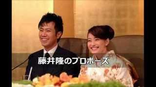 【泣ける話】藤井隆のプロポーズ【感動する話】 心に響きましたら高評価...