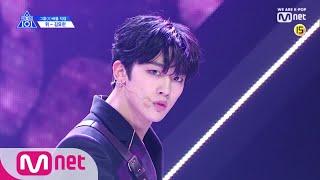 PRODUCE X 101 [단독/직캠] 일대일아이컨택ㅣ김요한 - NCT U ♬BOSS @그룹X배틀 190517 EP.3
