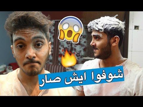 لو خيروك مع نور ستارز : سويت مقلب في اخوي ! - شوفو ايش صار فيني!!
