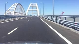 Крымский мост. Поездка в Крым.