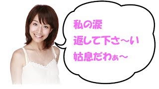 ゲスト:鈴木拓(ドランクドラゴン) 元TBSアナウンサー田中みな実さん...