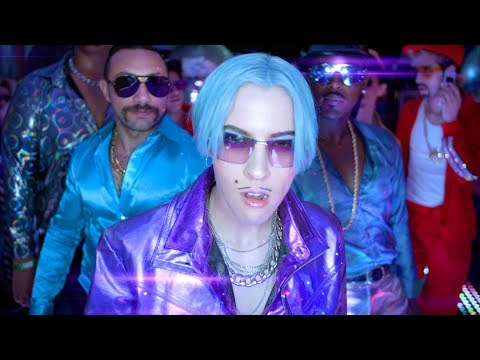 VIP  Dorian Electra feat K Rizz