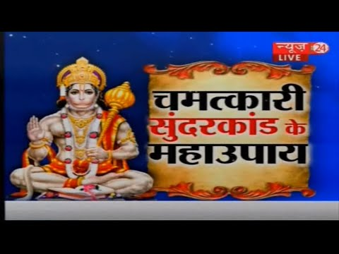 Video - Jai shri ram