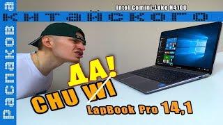 CHUWI LapBook Pro 14,1 | Китайский MacBook ?
