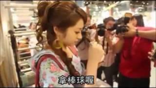 三興公司每日新聞轉載總頁2011年08月24日