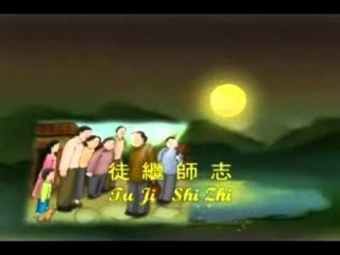 Huai Nien Se Cun Se Mu Chi Yu Shu Gao