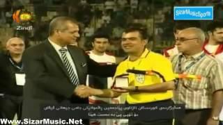 Kürt A Milli Takımı,Türkleri alkışlayıp Dünya Kupasını alıyor