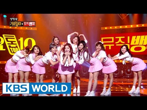 Thumbnail: TWICE (트와이스) - Windy Day / A-ing (내 얘길 들어봐) [Music Bank Special Stage / 2016.12.23]