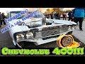 Tremendo!!! Chevrolet 400 de Daniel ????