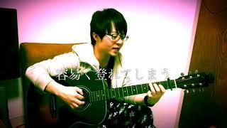 弾き語りやドラム、打ち込み、作詞作曲などやってます。 instagram: https://www.instagram.com/shrimpmayonnaise/