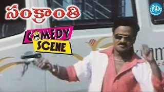 Venu Madhav Hit Comedy Spoofs - Sankranthi Movie