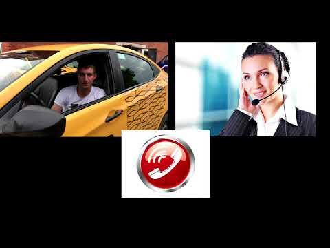 Менеджер из Яндекс Такси уговаривает водителя выходить на линию!