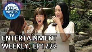 Entertainment Weekly   연예가중계
