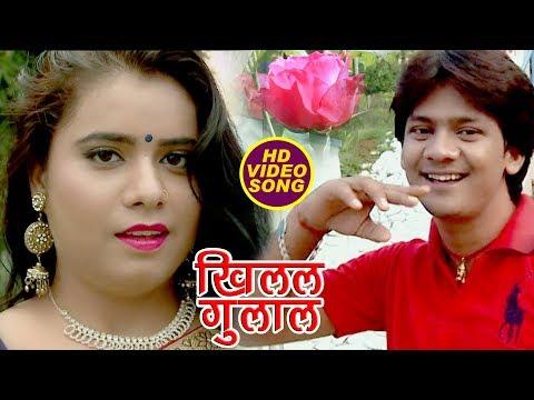 भोजपुरी का सबसे खूबसूरत गाना 2018 - Khilal Gulab - Bharat Bhojpuriya - Bhojpuri Hit Songs 2018