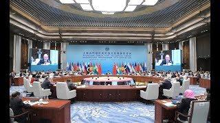 Саммит Шанхайской организации сотрудничества