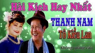Hài  Kịch : Thanh Nam Tô Kiều Lan nghe là mê | Song Tấu thanh nam hài kịch Để Đời