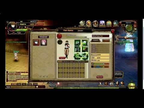 Гайд для новичков в браузерной аниме игре Fairy Tail RPG!