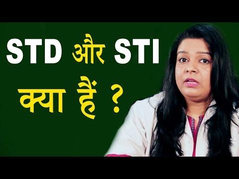 सेex करने से होने वाले STD और STI में क्या अंतर है ? Difference Between STD And STI | Life Care