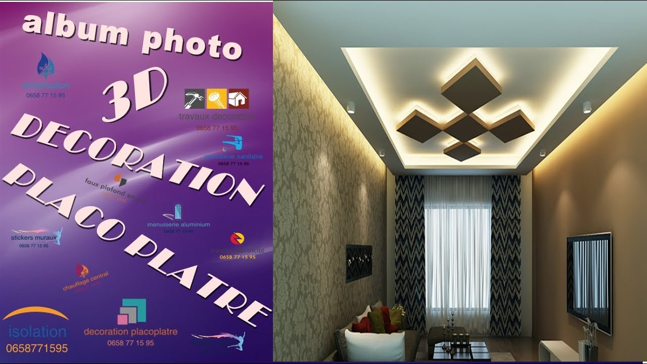 Photo 3d decoration en placo platre ba13 moderne alger youtube for Moderne deco