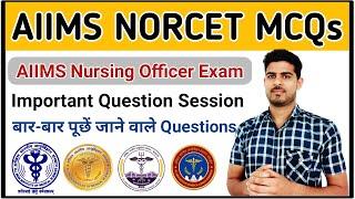 AIIMS NORCET Paper - 1 || Important MCQs Class || AIIMS Nursing Officer Exam Preparation