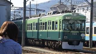 京阪電鉄「電車でゴー」2017