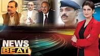 News Beat - SAMAA TV - Paras Jahanzeb - 30 June 2017