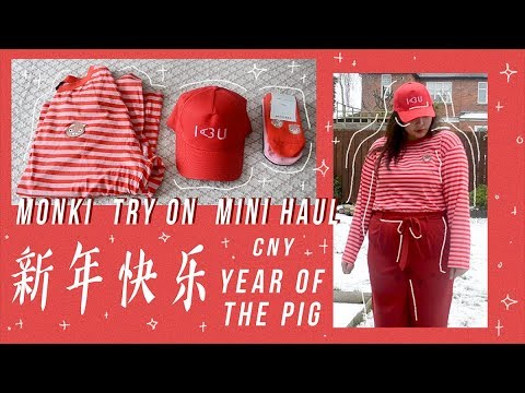 mini monki try on haul | chinese new year 2019 | year of the pig 🐷