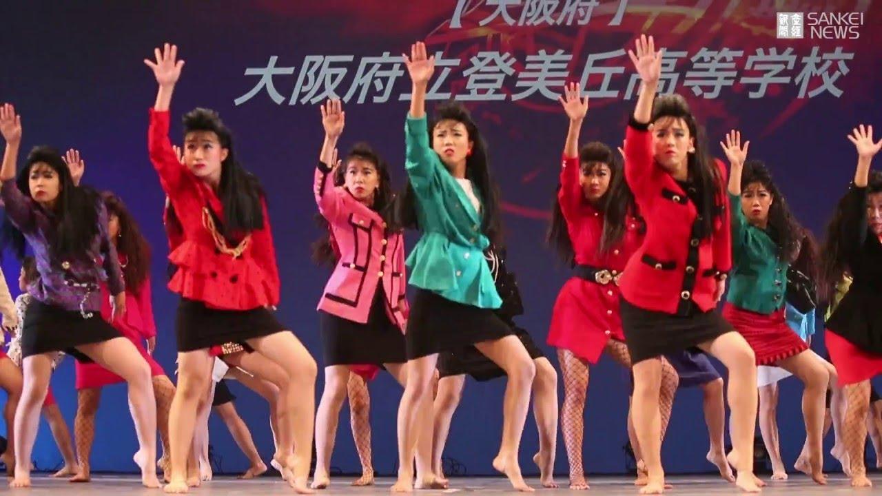 林沙耶 登美丘高校ダンス部
