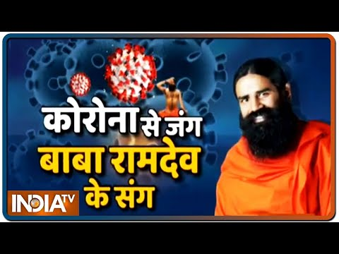Home remedies for constipation and piles by Swami Ramdev