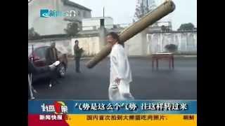 Chinese Farm Tool kungfu