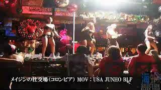 特番(ブラックロードを鼻で笑った、アマゾネス軍団)3/4 渡辺ひろ乃 検索動画 2