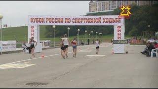 Кубок России по спортивной ходьбе