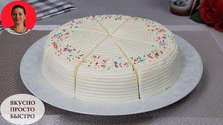 Сливочный Торт за 30 МИНУТ Без Лишних Заморочек Очень ВКУСНО и ПРОСТО SUBTITLES