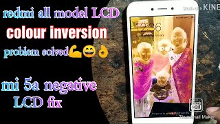 Mi 5a negative LCD problem fix | redmi all model LCD negativi problem solved