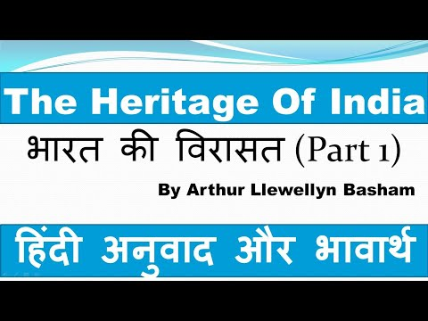 The Heritage of India: Hindi Translation and Summary - Part