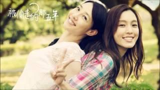 Christine Fan - Qiao Qiao Gao Su Ni (悄悄告诉你) Quietly Tell You