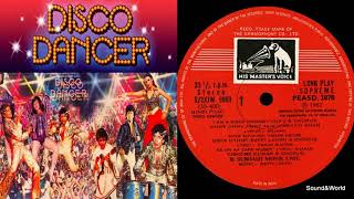 Танцор Диско - Disco Dancer-Soundtrack (Vinyl, LP) 1982.