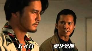 チャンネル登録よろしくお願いします。 京橋を仕切る亀田組組長邸にカチ...