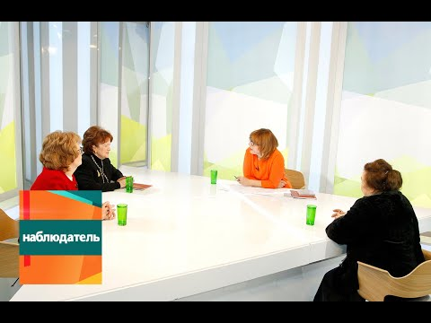 Наблюдатель. Елена Бехтиева, Лидия Иовлева и Татьяна Губанова. Эфир от 21.12.2015