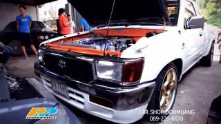 XO TV EP70Part2 : Car Shop Dongmuang