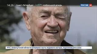 Смотреть видео Без срока давности  Разведчик  Документальный фильм Александра Лукьянова   Россия 24 онлайн