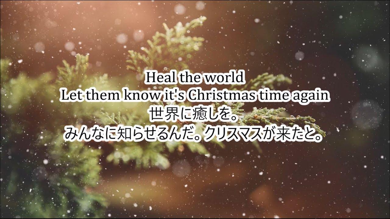 和訳 クリスマス キャロル