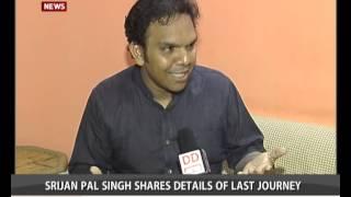 Srijan shares details of Dr. Kalam's last journey