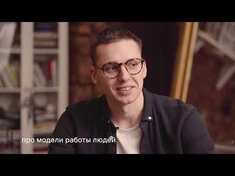 Иван Васин и Алишер Хасанов о том, как заработать много денег, занимаясь дизайном