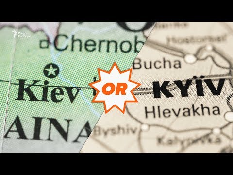 Kyiv Or Kiev. So Why Is This, And Which Is Actually Correct?
