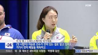 2013-10-31(목) 03:20 YTN24 | 밴쿠버 처럼  김연아 및 올림픽대표팀 소치 7위 목표. 미…