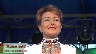 Марийская песня : Нигӧм тыге мый шым йӧрате